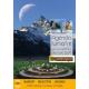 Agenda lunaire pratique Biodynamie et Permaculture 2015
